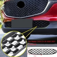 for mazda cx30 cx 30 2020 2021 car front bottom middle net decoration exterior parts protection sand cover car grills