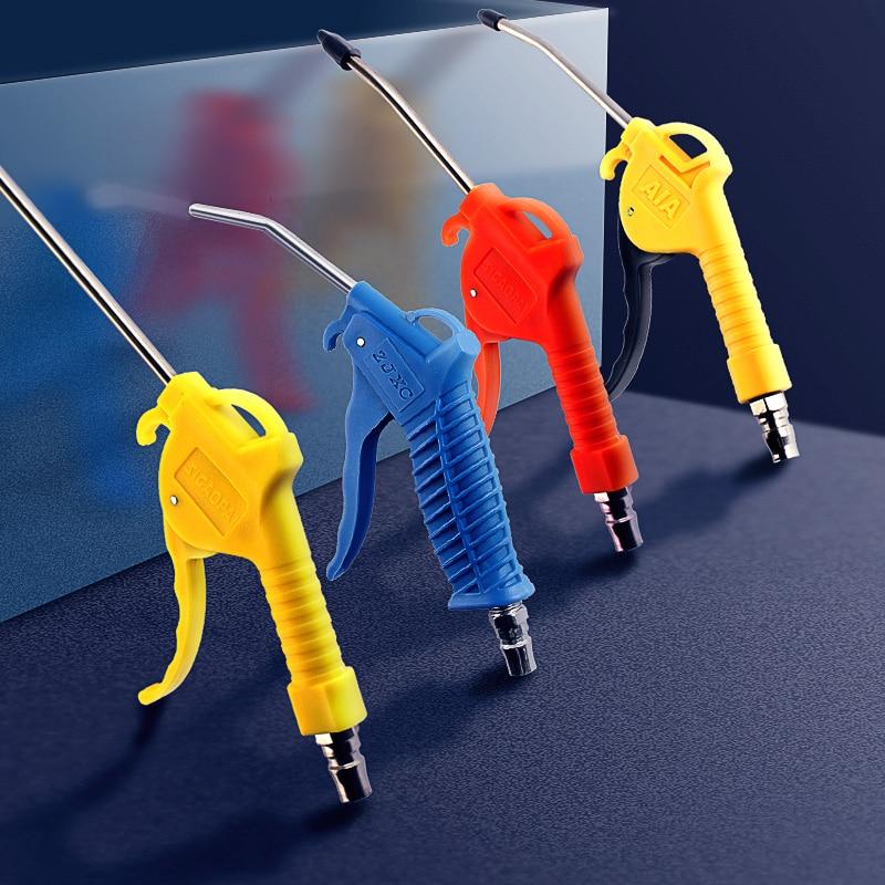 Пылезащитный пистолет пневматический пылевыдувной инструмент Мощный воздушный компрессор воздушный насос для Очистки Воздушного пистолета высокого давления Воздушный пистолет