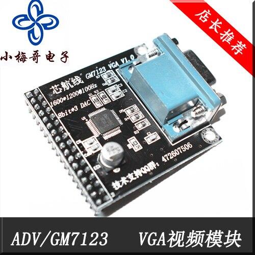 Gm7123 vga módulo de vídeo conectado ao desenvolvimento fpga placa câmera coms