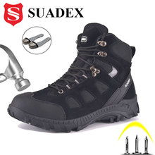 SUADEX Men Work Safty Shoes Tactical Military Boots Men Anti-sand Desert Combat Army Boots Outdoor H