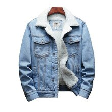 Wool Liner Winter Jean Jackets Outerwear Warm Denim Coats Men Large Size  Thicken  Jackets Plus Size M-6XL