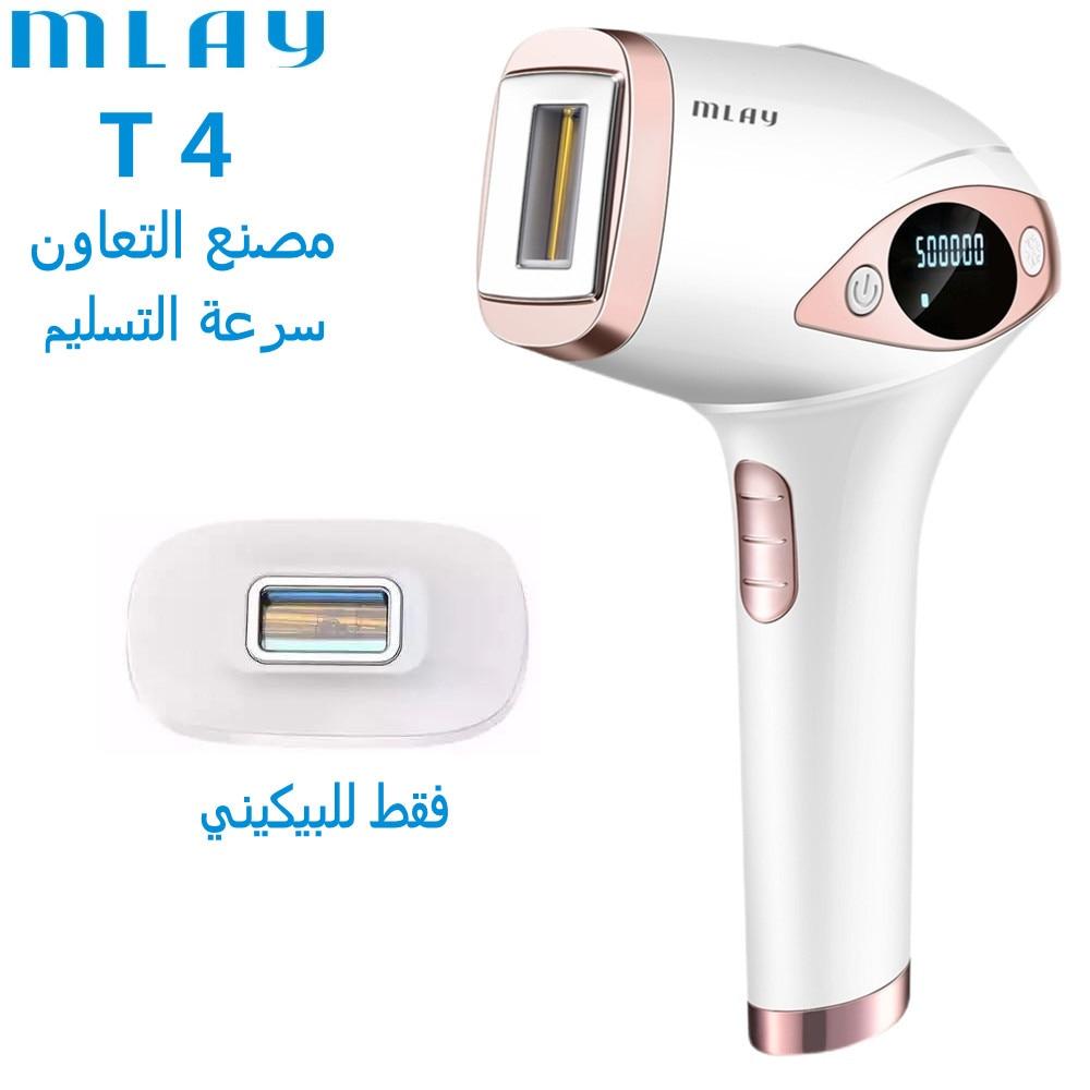 Mlay Laser Epilator Laser Hair Removal Device FDA Original Factory Laser Permanent Hair Removal  MLAY T4 IPL Depilator