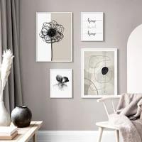 Toile de peinture abstraite et moderne  fond Beige  douce pour la maison  affiches et imprimes dart mural pour la decoration de la maison
