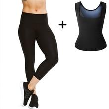 Body Slimming Vest Thermo sweat Sauna Pants Leggings Sauna Shaper Suits Woman Waist Trainer Fat Buri