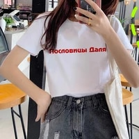 2021 creative letters print women tshirts harajuku short sleeved o neck t shirt monogrammed short sleeves girls summer clothing