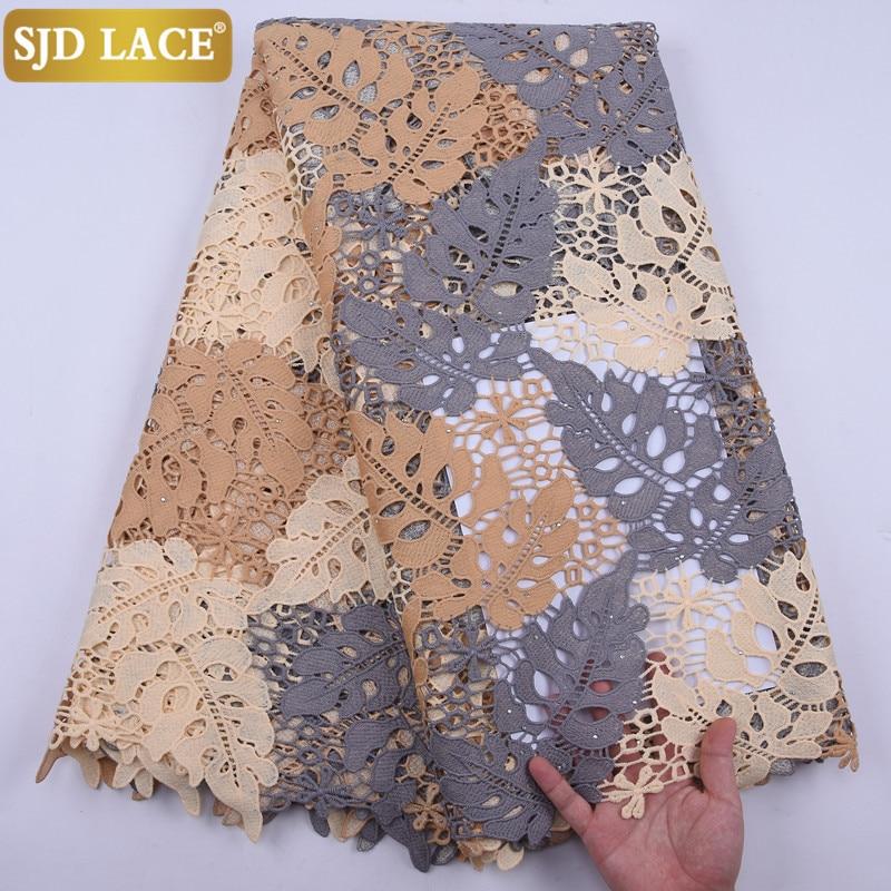 SJD الدانتيل عالية الجودة الدانتيل الأفريقي النسيج بالحجارة الملونة المياه للذوبان جبر الحبل الأربطة ل حفل زفاف الخياطة A2048