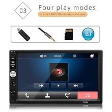 Écran tactile pour voiture de 7 pouces   Lecteur MP5, Communication sans fil, Image vidéo, musique, Support de disque U 7012B style de voiture