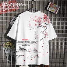 Hot new pink men's hip-hop T-shirt 2021 Japanese cherry blossom painting streetwear Harajuku T-shirt