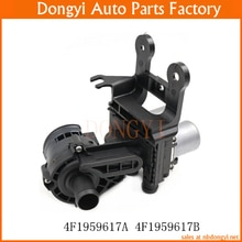 Heater Control Water Valve OE NO. 4F1959617A 4F1959617B
