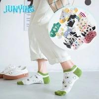 colorful happy tide socks skateboard sox breathable personalized novelty high quality jacquard harajuku casual free shipping