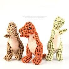 Nuevo perro de juguete de peluche de felpa pequeño masticable para perros juguetes para perros productos para mascotas de dinosaurio morder resistente gato juegos para cachorros de mercancías