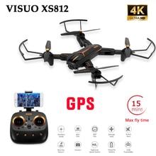 VISUO XS812 GPS 5G WiFi FPV avec caméra 4K HD 15 minutes de temps de vol pliable Drone RC quadrirotor RTF enfants cadeau Vs SG907