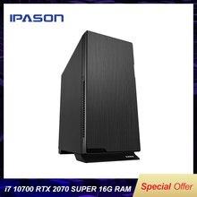IPASON Sama107 인텔 10 세대 i7 코어 10700 Rtx2070 슈퍼 8G 그래픽 카드 500G M2 Nvme Ssd 16G 디자인 비디오 편집 데스크탑 PC