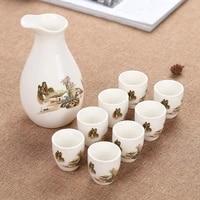 ceramic wine set half a jin small pot 9 sets baijiu baijiu yellow wine spirits wine cups japanese sake