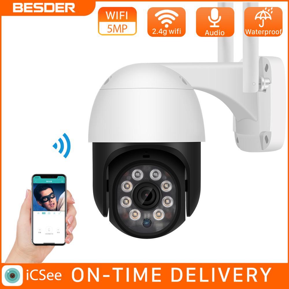 IP-камера BESDER, 5 Мп, PTZ, Wi-Fi, 3 Мп