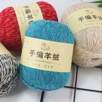5pcs hand knitting cashmere yarn woven hand knitting medium fine cashmere yarn scarf yarn hat companion yarn for knitting