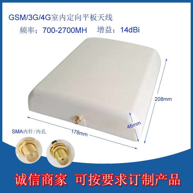 Gsm/3g/2.4g/4g(14dbi) Orientation Plate Shape Antenna 700/2700mhz Antenna Sma Outer Snail Inside Hole