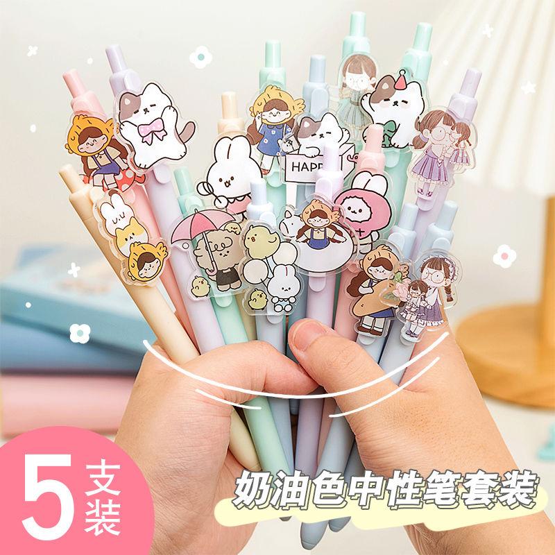 5pcs NEW Cute Cartoon Cat girl rabbit Pressing Gel Pen 0.5mm Press Black Gel Pen Large Capacity Quick Dry