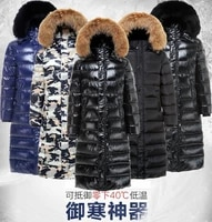winter jacket men clothes 2019 korean fashion warm long duck down coat hooded thick mens down jackets streetwear lw2225