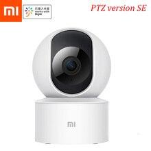 Originele Xiaomi Mijia Nieuwe 1080P Ip Camera 360 Graden Ptz Versie Se 2.4Ghz Wifi Xiaomi Thuis Kit Security baby Security Monitor