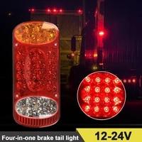 1pcs 12 24vtruck trailer taillight 32led turn signal indicator tail brake light for trailer truck lorry van ute for car lamps