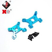 Wltoys 144001 Upgrade Metal Front/Rear Shock Adapter Board RC Car Parts