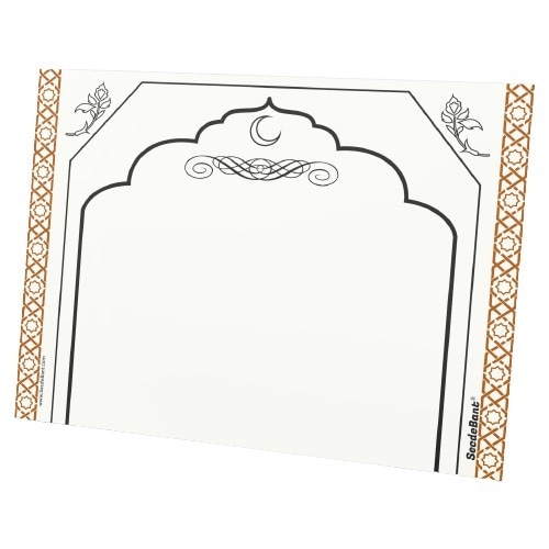 الصحية المتاح سجادة صلاة سجادة صلاة رمضان يمكن طبش إلى الطابق 30 قطعة