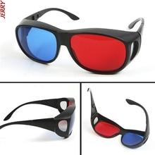 2021 Hot Style 1 Black Frame 3D Stereo TV Movie DVD Game Glasses