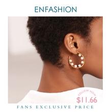 Enfashion Spike Pearl Hoop Earrings Gold Color Hoops Circle Earring For Women Stainless Steel Earings Fashion Jewelry EB181075