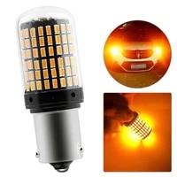 bau15s 7507 turn signal light py21w 5009 canbus no error led bulb amber blinker 12v 24v 18w front rear turn signals