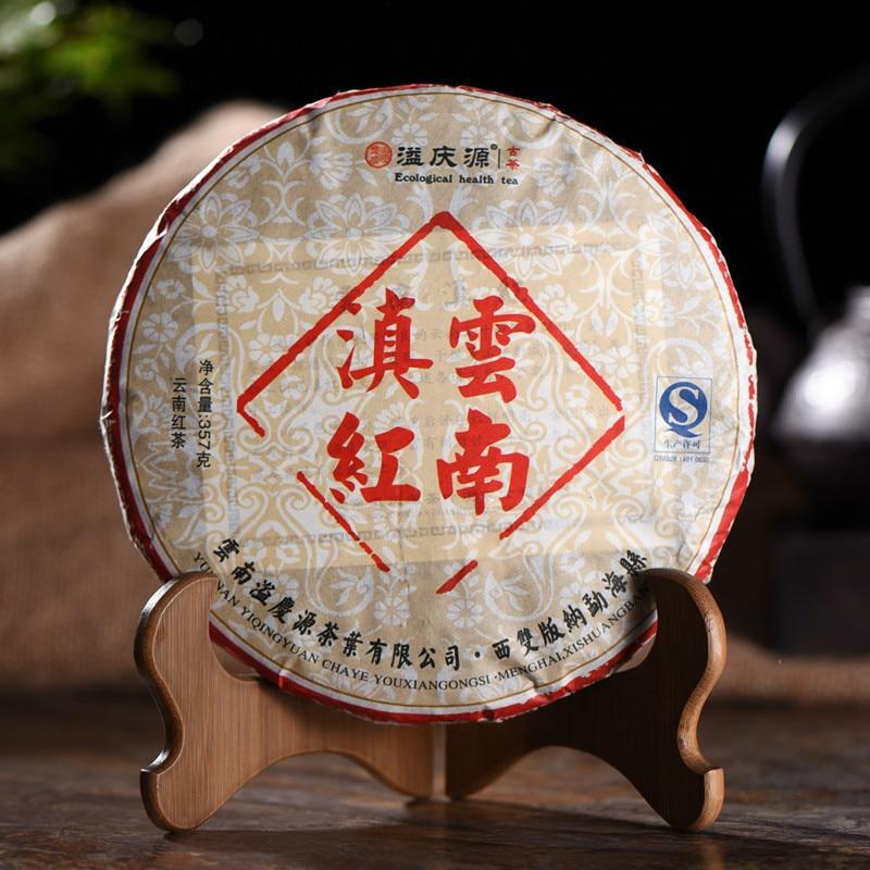 شاي صيني أسود ، شجرة قديمة من يونان ديانهونغ فنغ تشينغ ، كعكة شاي 357 جرام