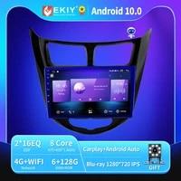 ekiy android 10 car radio for hyundai solaris verna i25 2010 2016 autoradio blu ray 1280720 ips multimedia player navi gps hu