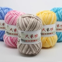 5 pieces dye house five strands milk cotton handmade crochet diy sweater scarf line 5 strands medium thickness baby wool