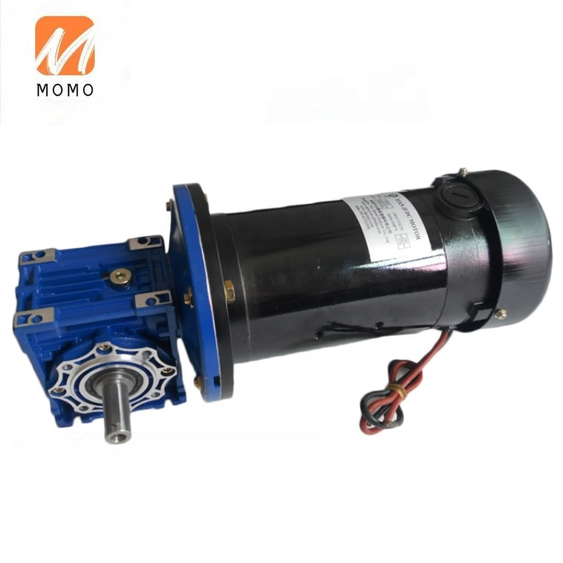 موتور مع محرك كهربائي تيار مستمر 24 فولت ، موتور تيار مباشر