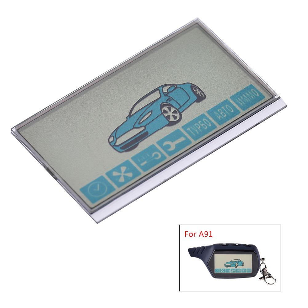 Автомобильная сигнализация Системы дистанционного Управление HD Дисплей 2 полосная автомобильная система дистанционного управления с сигн...