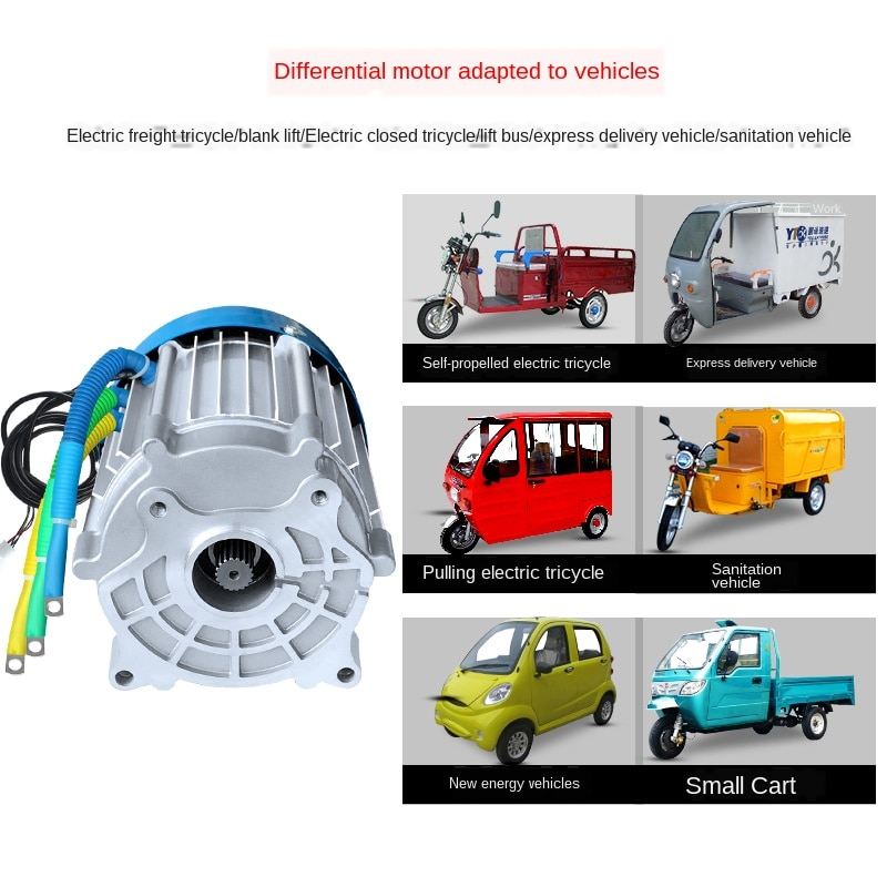 Electric Tricycle Electric Machine 3000W High-power Mule Cart DC Brushless Differential Speed 60v72v1500w2200w Electrical enlarge