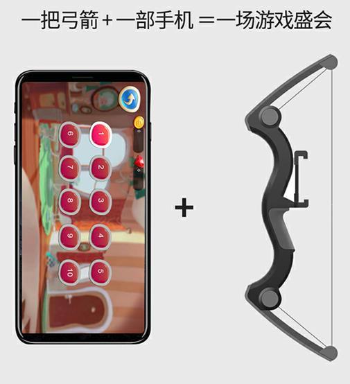 Arquería AR arco y flecha juego de tiro AR arco inteligente y flecha arquería Dispositivo de juego móvil