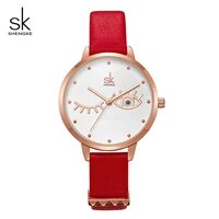 shengke fashion brand creative women quartz watch creative dial luxury female leather strap thin ladies wrist watch for women