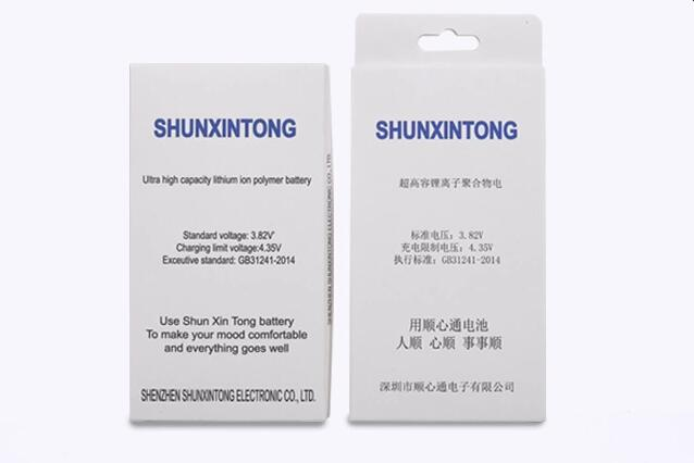 Ultra High Capacity Lithium ion Phone Battery 2230mah for Apple iPhone 6s Replacement Batteries For iphone 6/S + Tools Kit enlarge