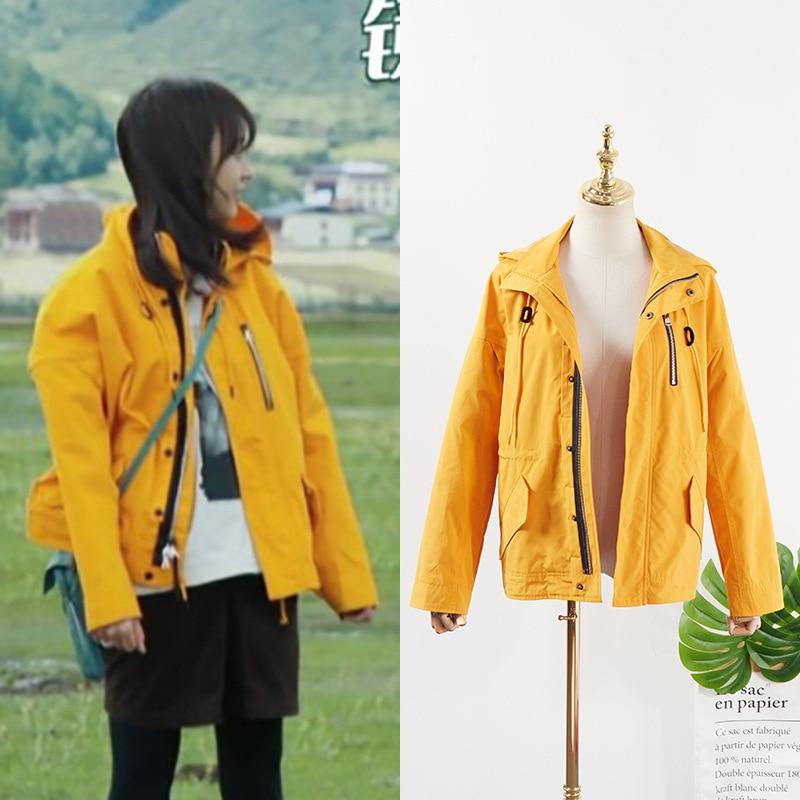 kpop Blackpink LISA Autumn new yellow Slim Jackets Lady zipper Hooded Jacket Harajuku women streetwear hip hop Long Sleeve Coats