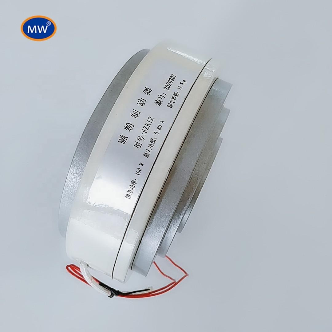 MW المهنية FZK12 مسحوق الفرامل آلة طباعة