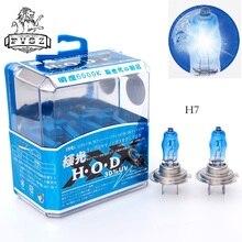 2 Pièces H7 12V 100W H4 H1 H3 H11 H8 9005 HB3 9006 HB4 Voiture phares halogènes HOD Verre Bleu Foncé phares 6000k Lumière Blanche Superbe
