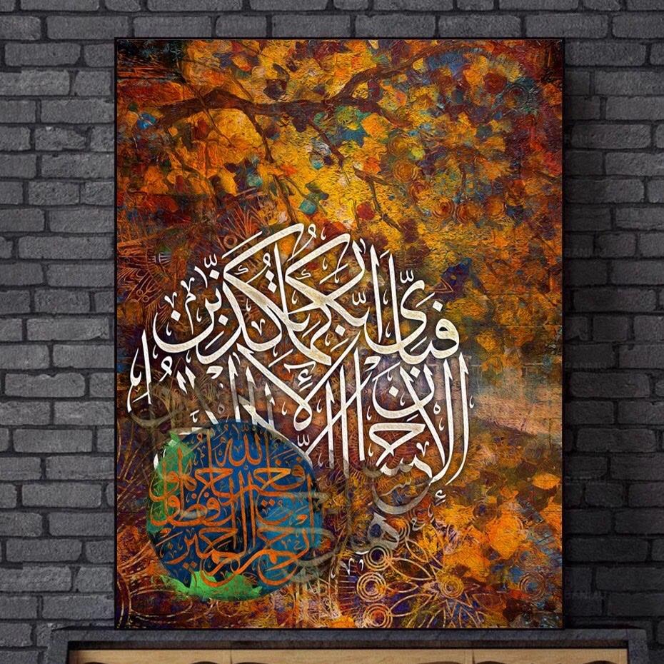 Alá islámico musulmán pósteres e impresiones artísticos en la pintura colorida de la lona cuadro de arte de la pared para la sala de estar Ramadán mezquita Decoración