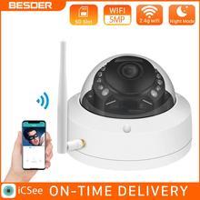 BESDER – caméra de surveillance dôme extérieure IP WiFi HD 2MP/5MP/5MP, dispositif de sécurité sans fil, anti-vandalisme, avec carte SD 128G et application ICSee
