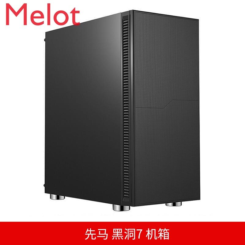 Xianma الأسود هول 7 وحدة معالجة خارجية للحاسوب سطح المكتب المياه المبردة كتم ATX برج بسيط الغبار الخلفي خط المضيف