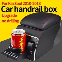 Voiture main courante boîte accoudoir Central main courante boîte voiture centrale boîte de rangement voiture centrale accoudoir Pad pour Kia Soul 2010-2013
