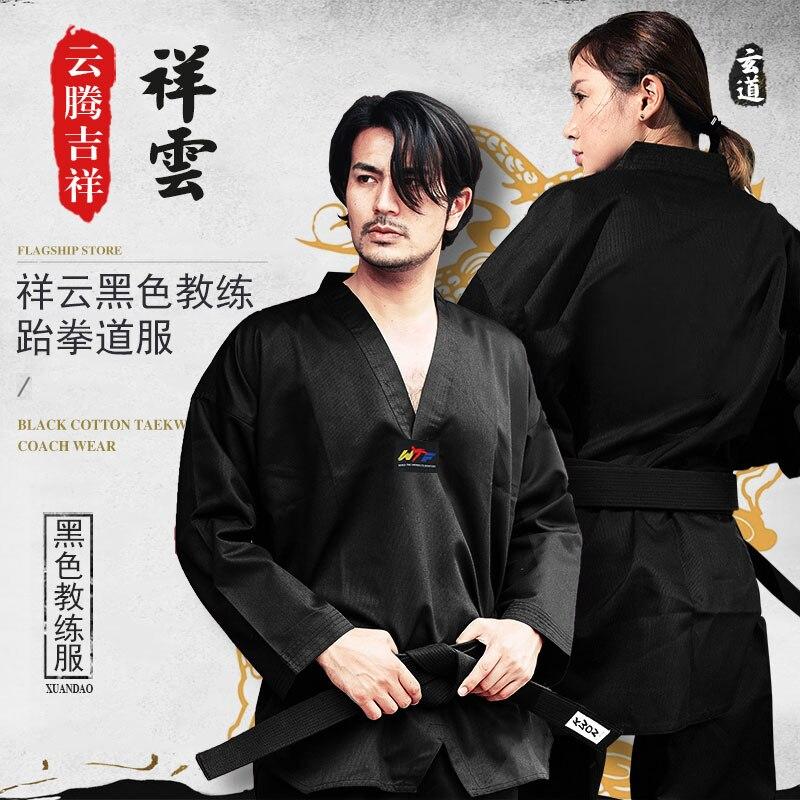 Uniforme de Taekwondo negro, uniforme de Dobok para adultos y niños, trajes de algodón para Taekwondo, jodo uniforme, ropa de Taekwondo, conjunto de Taekwondo