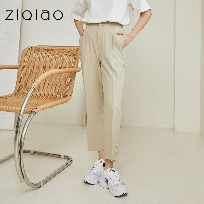 ZIQIAO امرأة الملابس مكتب سيدة دعوى السراويل الإناث الصيف جديد عالية الخصر الستارة سراويل تقليدية فضفاضة مستقيم الساق النساء السراويل