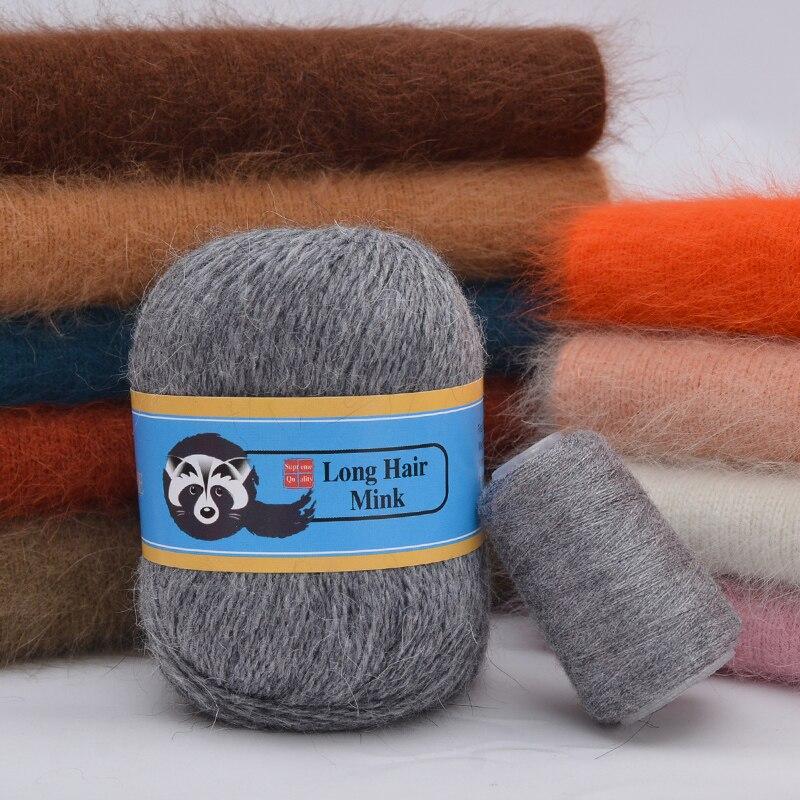 10pcs Mink Yarn Wholesale Cashmere Wool Yarn Tricot Long Plush Wool Blends