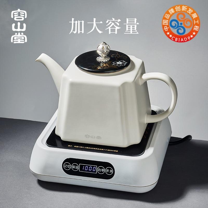 Ceramic kettle, tea maker, Ding kiln, white porcelain gilt silver pot cover, electric pottery stove, tea stove, tea set